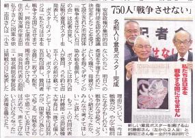 2014.12.8 記者会見