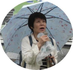 西村依子さん